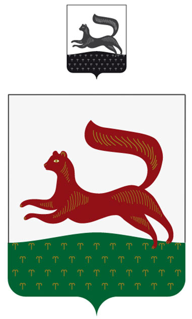 герб республики башкортостан